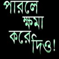 md forhad sk